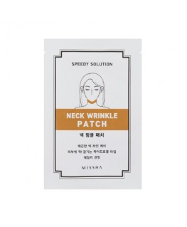 Missha Speedy Solution Neck Wrinkle Patch