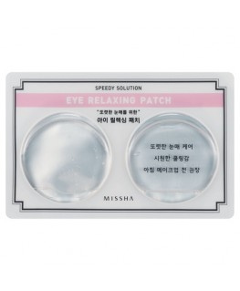 Missha Speedy Solution Eye Relaxing Patch