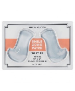 Missha Speedy Solution Smile Zone Patch