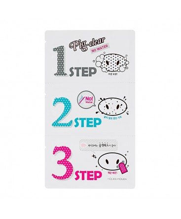 Pig Clear Blackhead 3-Step Kit (No Water)