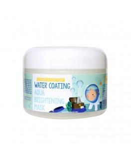 Elizavecca Milky Piggy Water Coating Aqua Brightening Mask 100g