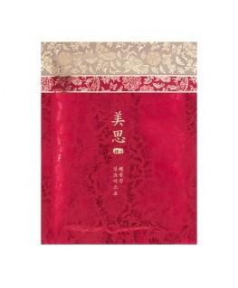 Missha MISA Cho Gong Jin Silk Mask