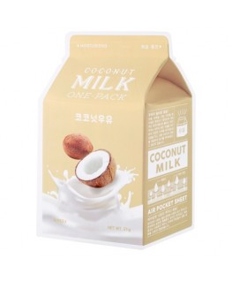 A´PIEU Milk One-Pack 21g