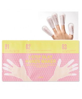 A'PIEU 3-Step Silky Hands Maker