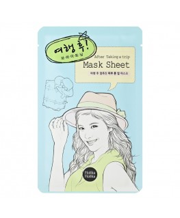 Holika Holika After Mask Sheet - After Trip