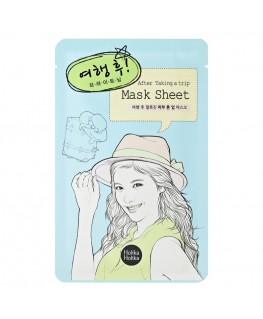 Holika Holika After Mask Sheet - After Trip