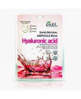 Ekel Super Natural Ampoule Mask Hyaluronic Acid