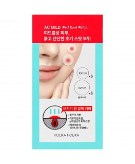 Holika Holika AC MILD Red Spot Patch (12 tk)