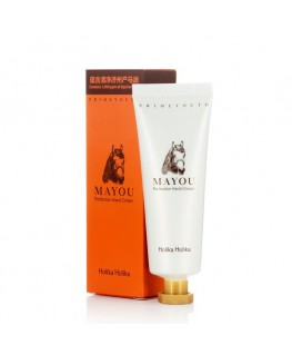 Holika Holika Prime Youth Mayou Perfection Hand Cream 50ml