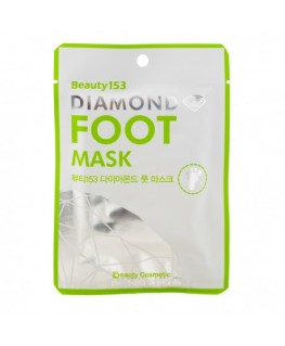 Beauty Cosmetic Beauty153 DIAMOND FOOT MASK