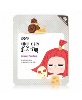 Yadah Collagen Mask