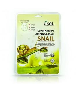 Ekel Super Natural Ampoule Mask Snail
