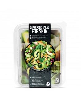 Superfood Salad for Skin Facial Sheet Mask 7 Set for dry skin