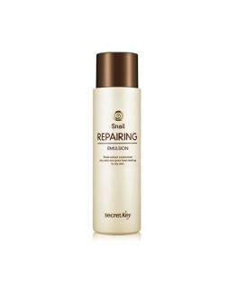 Secret Key Snail Repairing Emulsion, 150 ml