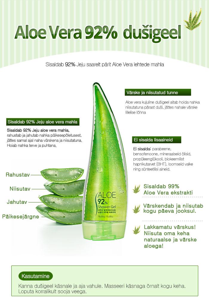 Aloe-92-shower-gel-new.jpg